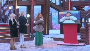 Дом 2. Город любви Сезон 76 3581 дня