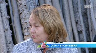 Дом 2. Город любви Сезон 94 4129 дня