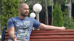 Дом-2. Lite Сезон 46 4103 день