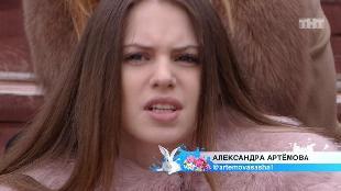 Дом-2. Lite Сезон 53 4328 день