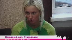 Дом-2. Новая любовь! Сезон 1 выпуск 182