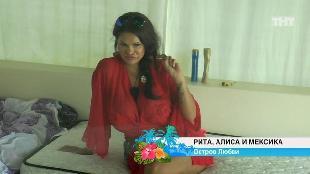 Дом 2. Остров любви Сезон 1 ДОМ-2 Остров любви, 1 сезон, 29 серия