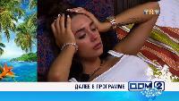 Дом 2. Остров любви Сезон 1 Дом 2 Остров любви, 1 сезон, 382 серия (16.10.2017)
