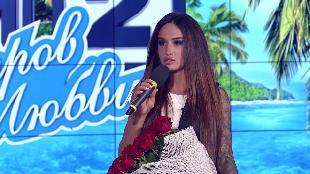 Дом 2. Остров любви Сезон 1 Дом 2 Остров любви, 1 сезон, 85 серия (28.11.2016)