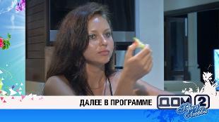 ДОМ-2. После заката Сезон 124 Ночной эфир 3986 дня