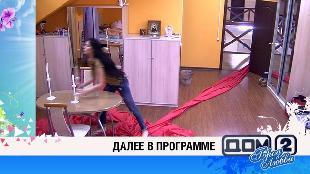 ДОМ-2. После заката Сезон 124 Ночной эфир 4003 дня