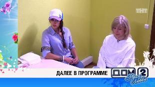 ДОМ-2. После заката Сезон 126 Ночной эфир 4043 дня