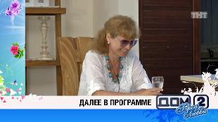ДОМ-2. После заката Сезон 126 Ночной эфир 4045 дня
