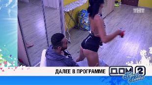 ДОМ-2. После заката Сезон 130 Ночной эфир 4164 дня