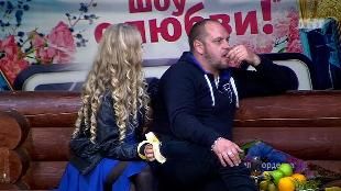 ДОМ-2. После заката Сезон 130 Ночной эфир 4170 дня