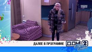ДОМ-2. После заката Сезон 130 Ночной эфир 4182 дня