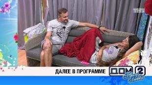 ДОМ-2. После заката Сезон 131 Ночной эфир 4194 дня