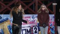 ДОМ-2. После заката Сезон 131 Ночной эфир 4202 дня