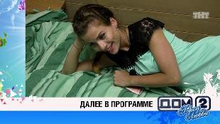 ДОМ-2. После заката Сезон 136 Ночной эфир 4358 дня