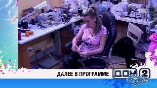 ДОМ-2. После заката Сезон 136 Ночной эфир 4372 дня
