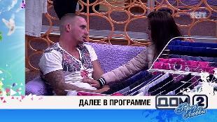 ДОМ-2. После заката Сезон 137 Ночной эфир 4374 дня