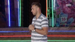 ДОМ-2. После заката Сезон 139 Ночной эфир 4460 дня