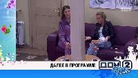 ДОМ-2. После заката Сезон 141 ДОМ-2 После заката 4498 дня Ночной эфир (02.09.2016)