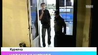 ДОМ-2. После заката Сезон 27 Ночной эфир 1033 дня