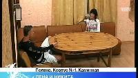 ДОМ-2. После заката Сезон 45 Ночной эфир 1576 дня