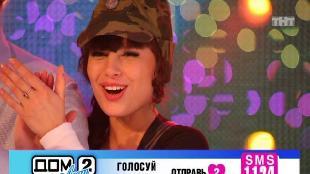 ДОМ-2. После заката Сезон 75 Ночной эфир 2505 дня