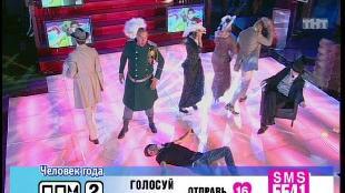 ДОМ-2. После заката Сезон 79 Ночной эфир 2633 дня