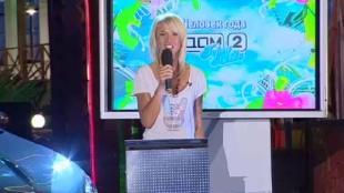 ДОМ-2. После заката Сезон 92 Видео дом-2