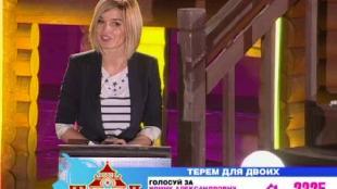 ДОМ-2. После заката Сезон 94 Видео дом-2