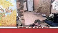 Дом-2. Про любовь Сезон 1 выпуск 1