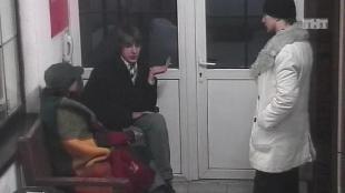 Дом-2. Про любовь Сезон 1 выпуск 65