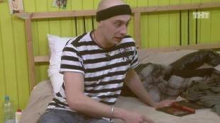 Дом-2. Про любовь Сезон 1 выпуск 96