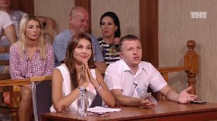 Дом-2. Судный день Сезон 1 1 сезон, 33 серия (17.08.2016)
