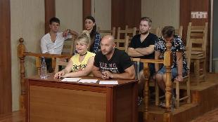Дом-2. Судный день Сезон 1 1 сезон, 43 серия