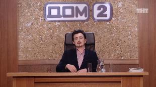 Дом-2. Судный день Сезон 1 1 сезон, 48 серия (07.09.2016)