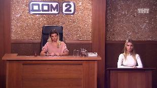Дом-2. Судный день Сезон 1 ДОМ-2 Судный день, 1 сезон, 50 серия (19.09.2016)