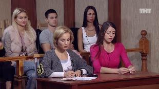 Дом-2. Судный день Сезон 1 ДОМ-2 Судный день, 1 сезон, 51 серия (26.09.2016)