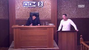 Дом-2. Судный день Сезон 1 ДОМ-2 Судный день, 1 сезон, 56 серия (31.10.2016)