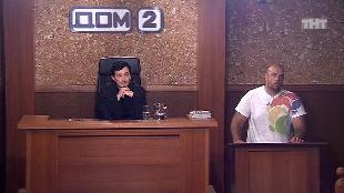 Дом-2. Судный день Сезон 1 серия 15