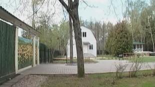 Дом с мезонином 1 сезон 57 выпуск
