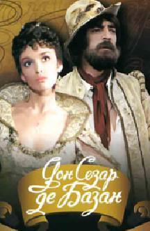 Смотреть Дон Сезар де Базан (1989)