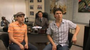 Два Антона Сезон 1 серия 17: Начальник
