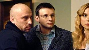 Два отца и два сына 3 сезон 57 серия