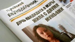 Двойная сплошная 1 сезон 13 серия
