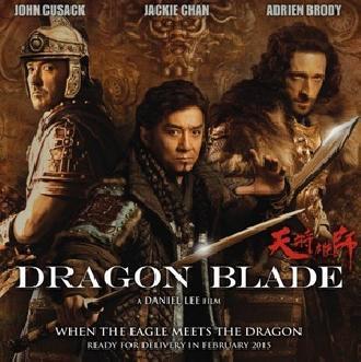 Смотреть Джеки Чан и крутой китайский блокбастер «Меч дракона»