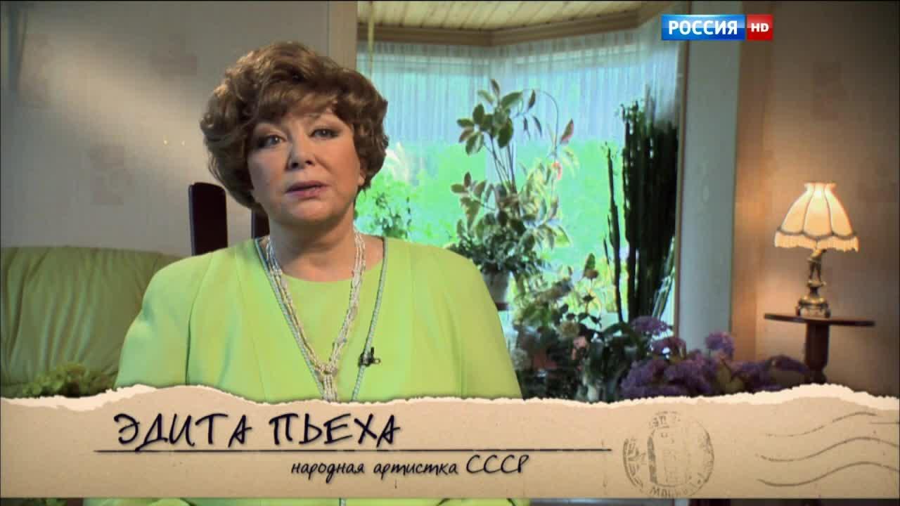 Смотреть Эдита Пьеха. Русский акцент