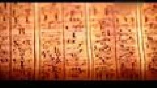 Эффект Нострадамуса Сезон-1 Иероглифы Судного дня
