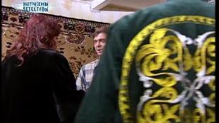 Экстрасенсы-детективы Сезон-1 Царская болезнь