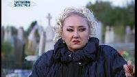 Экстрасенсы-детективы Сезон-1 Гавкающий Мальчик