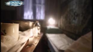 Экстрасенсы-детективы Сезон-1 Летчик