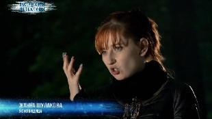 Экстрасенсы-детективы Сезон-1 Расплата за прошлую жизнь